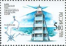 [Lighthouses of Barentsevo and Beloe Sea, Typ AUE]