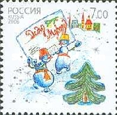 [Ded Moroz`s Postage Stamp, Typ AUY]