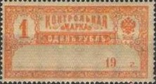 [Postal Savings Stamps from 1900 Used as Postage Stamps, Typ AW]