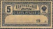[Postal Savings Stamps from 1900 Used as Postage Stamps, Typ AW2]