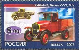 [The First Russian Lorries, Typ AWV]