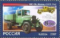 [The First Russian Lorries, Typ AWX]
