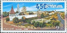 [The 450th Anniversary of Astrakhan, Typ AXL]