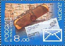 [EUROPA Stamp - Writing Letters, Typ AXU]