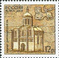 [Churches. The Joint issue Russia - Rumania, Typ AYB]