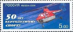 [The 50th Anniversary of Helicopter Sport, Typ AYD]