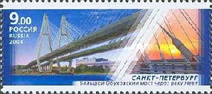 [Bridges, Typ AZV]