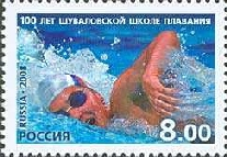 [The 100th Anniversary of Shuvalov's Swimming School, Typ AZW]