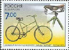 [History of Bicycle, Typ AZY]