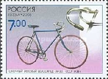 [History of Bicycle, Typ AZZ]