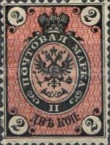 [Coat of Arms, type B13]