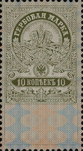 [Control Stamps from 1905-07 used as Postage Stamps, type BA1]