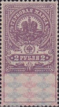 [Control Stamps from 1905-07 used as Postage Stamps, type BA8]