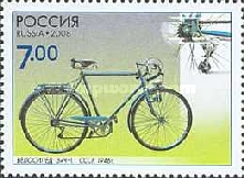 [History of Bicycle, Typ BAA]