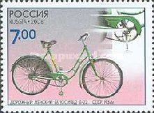 [History of Bicycle, Typ BAB]