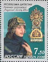 [Decorative-Aplied Arts of Dagestan, Typ BAD]