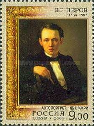 [The 175th Birth Anniversary of V.G. Perov, Typ BAM]