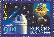 [EUROPA Stamp - Astronomy, Typ BBB]