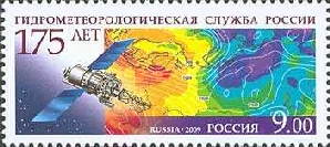 [The 175th Anniversary of Hydrometeorologic Service, Typ BBD]