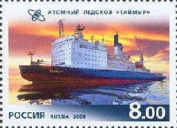 [The 50th Anniversary of Ice-breaker's Fleet of Russia, Typ BBH]