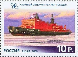 [The 50th Anniversary of Ice-breaker's Fleet of Russia, Typ BBJ]