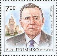 [The 100th Anniversary of the Birth of A.A. Gromyko, Typ BBW]