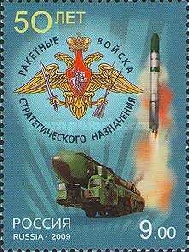 [The 50th Anniversary of the Strategic Rocket Forces, Typ BDP]