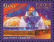 [Fountains of Russia, Typ BDQ]