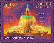 [Fountains of Russia, Typ BDR]
