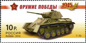 [Tanks - The 65th Anniversary of World War II Victory, Typ BEI]