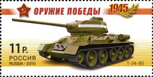[Tanks - The 65th Anniversary of World War II Victory, Typ BEJ]