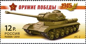 [Tanks - The 65th Anniversary of World War II Victory, Typ BEK]