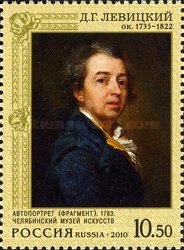 [The 275th Anniversary of the Birth of Dimitry Levitsky, 1735-1822, Typ BEY]
