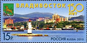 [The 150th Anniversary of the City of Vladivostok, Typ BFG]