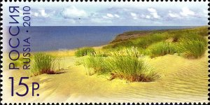 [UNESCO World Heritage - Curonian Spit, Typ BFJ]