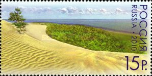 [UNESCO World Heritage - Curonian Spit, Typ BFK]