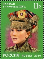 [Head Dresses of the Republic of Tatarstan, Typ BFL]