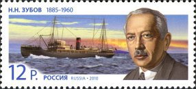 [The 125th Anniversary of the Birth of N.N.Zubov, 1885-1960, Typ BFQ]