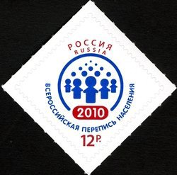 [All-Russian Population Census - Self Adhesive, Typ BGJ]