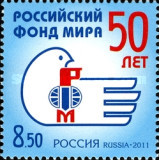 [The 50th Anniversary of the Russian Peace Foundation, Typ BHF]