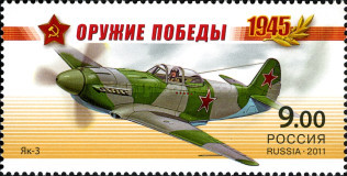 [Airplanes - Weapons of Victory, Typ BHG]