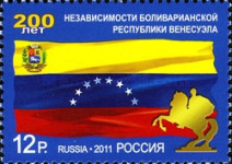 [The 200th Anniversary of the Independence of Venezuela, Typ BHW]