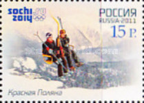 [Winter Olympics - Sochi, Russia. See Also September 27th Issues, Typ BJO]