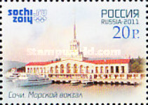 [Winter Olympics - Sochi, Russia. See Also September 27th Issues, Typ BJP]