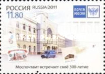 [The 300th Anniversary of Moscow Post Office, Typ BJV]