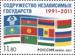 [The 20th Anniversary of the CIS - Commonwealth of Independent States, type BKA]