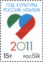 [Year of Culture - Joint Issue with Italy, type BKH]