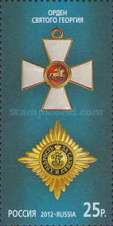 [Awards of Russia, Typ BKW]