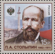 [The 150th Anniversary of the Birth of Pjotr A. Stolypin, 1862-1911, Typ BLA]