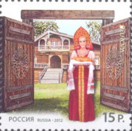 [EUROPA Stamps - Visit Russia, Typ BLW]